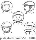 vector set of people wearing helmet 55103884