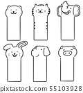 vector set of animal bookmark 55103928