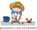 조개 잡이 55104069