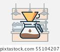 Drip coffee. 55104207