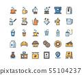 메뉴, 메뉴판, 기계 55104237