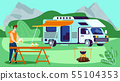 Tourist Leisure in Camping, Summer Camp Vacation 55104353