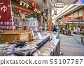 [Atami peace street shopping street] 55107787