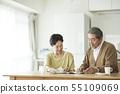 Senior couple brochure 55109069