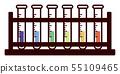 試管五顏六色的變形例證 55109465
