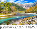 Fall Kamikochi morning [Nagano Prefecture] 55110253