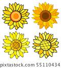 Set Of Sunflower Flower Isolated, Vector 55110434