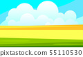 Rural Wheat Field Landscape Illustration For Your 55110530