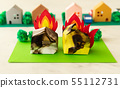 Fire Fire Get Fire Next to the House 55112731