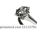 鑽石戒指,戒指 55115781