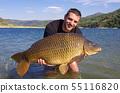 Carp fishing. Freshwater fishing. Catch of fish 55116820