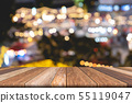 Empty wooden table of brown on front blurred color 55119047