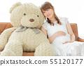 Maternity 55120177