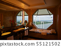 SINGAPORE - JULY 23rd, 2016: luxury Hotel room with modern interior, beautiful Large bathroom marble 55121502