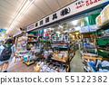 Tokyo cityscape in Japan 55122382