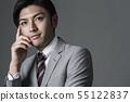 Businessman 55122837