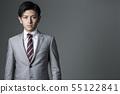 Businessman 55122841