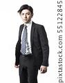 Businessman 55122845