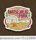Vector logo for Amusement Park 55122880