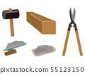 망치, 목재, 시멘트, 팔뚝, 분지 절단 가위 55123150