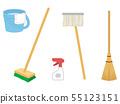 청소 공구 55123151