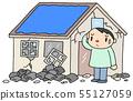 지진에 의한 기와 붕괴의 일러스트 55127059