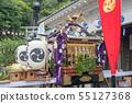 Akiya Festival Goddess 55127368