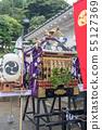 Akiya Festival Goddess 55127369