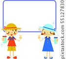 열사병 대책 초등학생 텍스트 박스 포함 55127830