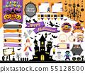 Halloween frame illustration set 55128500