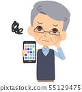 高級智能手機操作人 55129475