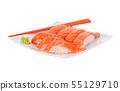 Fresh japanese salmon sushi on white. 55129710
