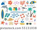 summer vacations 여름 해변 바다 일러스트 세트 55131038