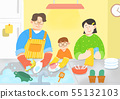 illustration of happy family having good time together 005 55132103