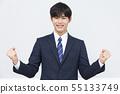 아시아, 동양, 사업 55133749