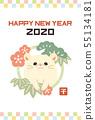 쥐씨와 송죽매 엠블럼의 연하장 2020 55134181