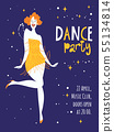 Dance party design for invitation or poster 55134814