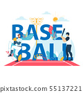Baseball Banner with Typography, Sport Competition 55137221