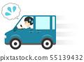 交通:驾驶危险驾驶 55139432