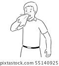 vector of man sneezing 55140925