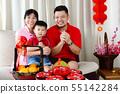 chinese new year 55142284
