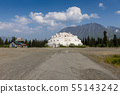 House at the Alaska Highway 55143242