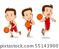 Cartoon character of basketball player. 55143900