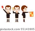 Cartoon Vector of soccer referee. 55143905