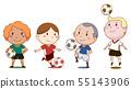 足球 選手 球 55143906