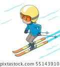 Cartoon character of cute boy playing ski. 55143910