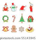 Vector Christmas icon set. 55143945