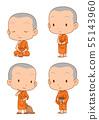 Cartoon character of Buddhist monks. 55143960