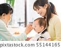 與祖母的嬰兒食品 55144165