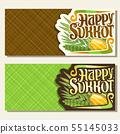 Vector banners for jewish holiday Sukkot 55145033